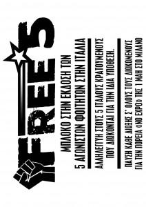 free5-1