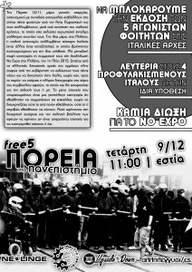 free5poreia